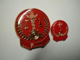法院徽章一组两枚