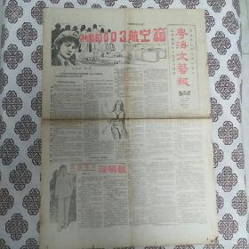 ��绮ゆ捣���烘�ャ��锛�1985骞寸��11��锛�