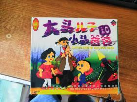 VCD 大头儿子和小头爸爸 10碟装 第2集光盘破裂 看图