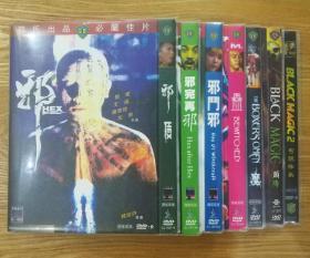 7DVD 邵氏系列电影
