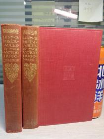 1927年  VICTOR HUGO'S LES MISERABLES   2本全 人人文库