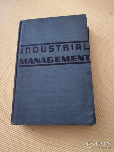 INDUSTRIRL MANAGEMENT