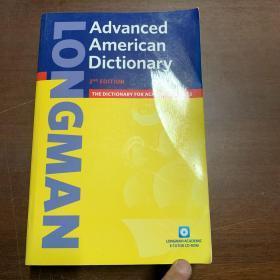Longman Advanced American Dictionary (2nd Edition) 附光盘
