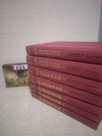 《追忆似水年华》。第一卷在斯万家那边,第二卷在少女们身旁,第三卷盖尔芒特家那边,第四卷索多姆和戈摩尔,第五卷女囚,第六卷女逃亡者,第七卷重现的时光