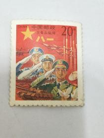 军邮:义务兵专用贴用。(未使用)据说这枚邮票是错票。
