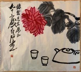 齐白石国画书法曾任中央美术学院名誉教授中国美术家协会主席等职。代表作有《蛙声十里出山泉》《墨虾》等。著有《白石诗草》《白石老人自述》等尺寸49x44