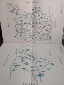 近代宣纸精印本   折装本   近原作   《滇省夷人与地图说》四册全  是书宣纸精印,近原作。书无定价,无版权。应内部发行。手工装裱