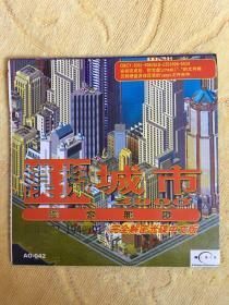 PC电脑游戏 模拟城市 探索无限