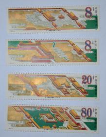 1985 J120故宫博物院建院  邮票