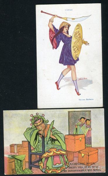 清美女明信片两枚,罕见