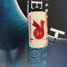 中华人民共和国七十周年纪念币