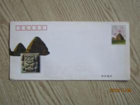 1996-21[T4-1]西夏陵极限封
