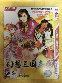 PC电脑游戏 幻想三国志4 2碟装