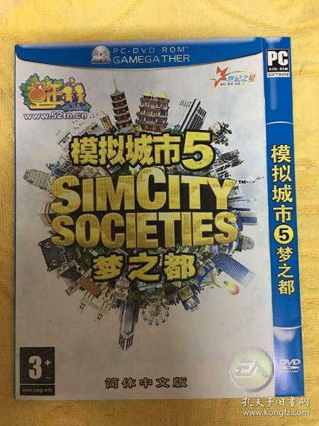 PC电脑游戏 模拟城市5 梦之都