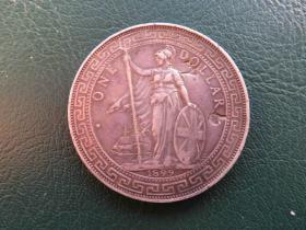 1899年英国贸易女神像站人站洋壹圆银元(有戳记)