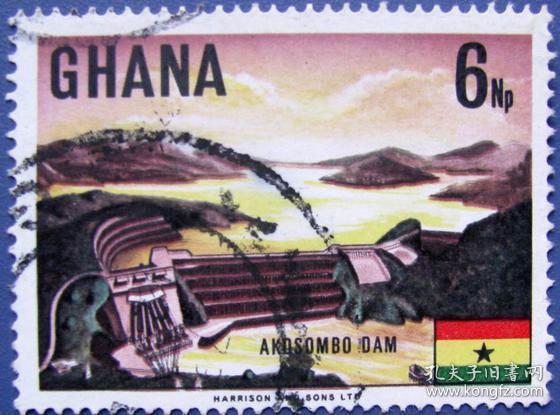 拦水大坝(加纳邮票)--早期外国邮票甩卖--实拍--包真--罕见
