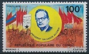 刚果1979年发行支持智利邮票 国旗总统阿连德 1全新