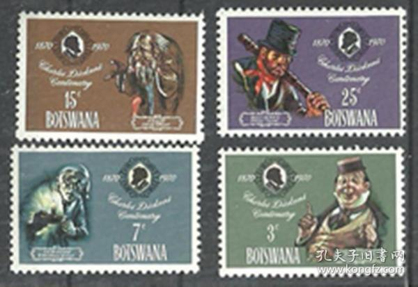 博茨瓦纳 1970 英国作家狄更斯逝世100周年 4全作品中人物