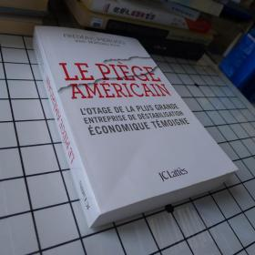 LE PIÈGE AMÉRICAIN 美国陷阱 法文原版