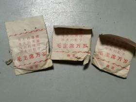 夜光毛主席像章   南京    [原袋 印四个伟大 ]直径3厘米
