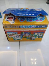 哆啦A梦24全带盒
