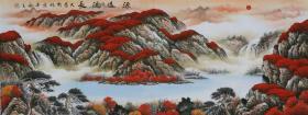 【低价出售】一级画家王大为山水画作品,万里长城 江山多娇!!尺寸176*68cm