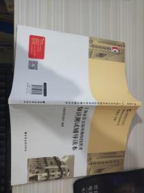 上海證券交易所期權投資者知識測試輔導讀本