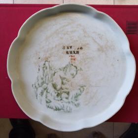 民国瓷器茶盘,1946年德化制作