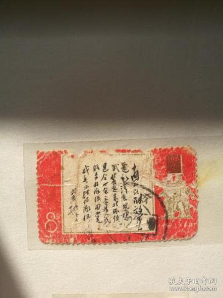 林彪题词《中国人民解放军》