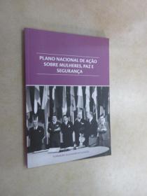外文书   PLANO NACIONAL DE ACAO SOBRE MULHERES PAZ  共105页