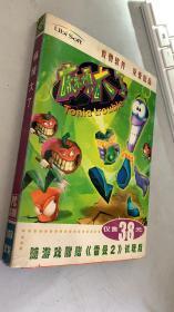 游戏光盘 麻烦大了 含游戏手册 用户卡 和雷曼2胜利大逃亡