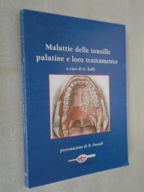 Malattie delle tonsille palatine e loro trattamento 意大利文原版 扁桃体疾病 16开