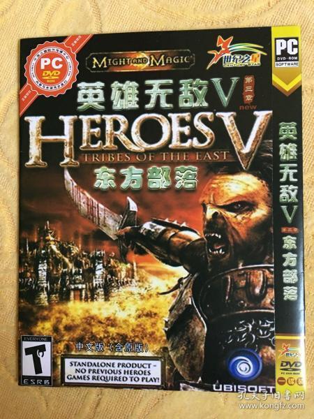 PC电脑游戏 英雄无敌V 东方部落