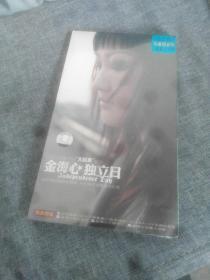 CD+DVD  金海心 独立日  精装版 全新未拆 天凯正版