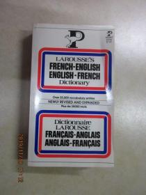 外文书  LAROUSSES  FRENCH—ENGLISH   ENGLISH—FRENCH(共565页)