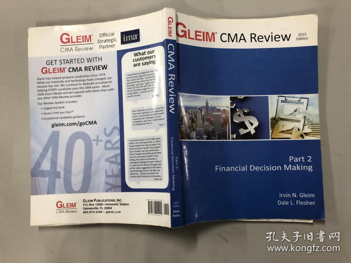 GLEIM CMA Review 2015 Edition
