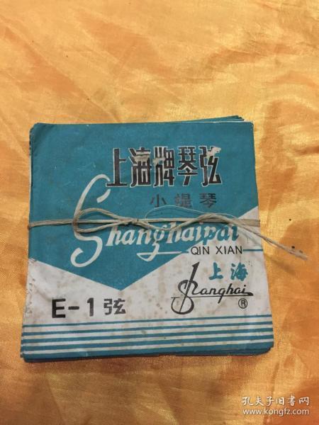 上海牌 小提琴弦 E-1 独立袋装 10根