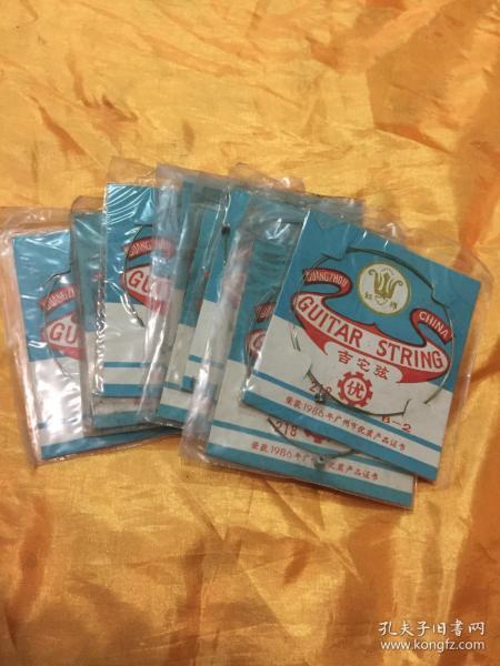 红棉牌 吉他弦 B-2 独立袋装 10根 广州琴弦厂出品 荣获1986年优质产品