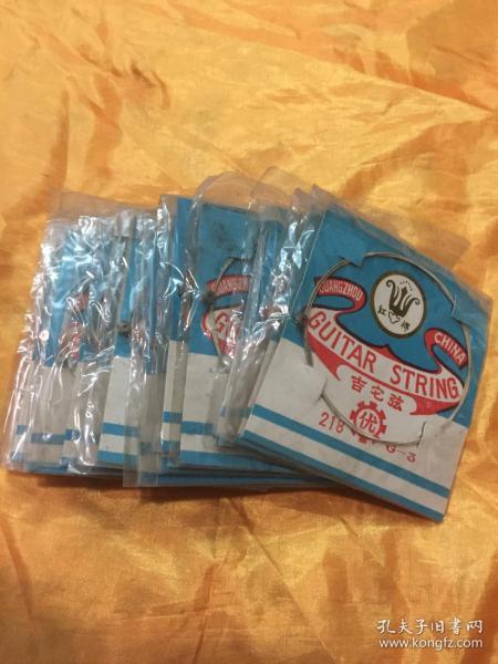 红棉牌 吉他弦 G-3 独立袋装 19根 广州琴弦厂出品