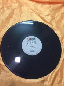 第六感 苏芮 黑胶大唱片