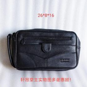 fubac品牌、手提式、高级软革 公文包