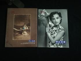 华辰二00八年秋季拍卖会 影像