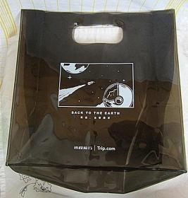 携程定制半透明雅黑硬塑料手提袋(不单独出售)