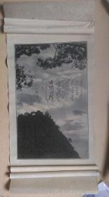 """文革时期中国杭州东方红丝织厂出品""""毛主席诗词、仙人洞""""绣画一幅(卷轴条屏装裱)"""