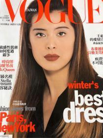 王祖贤vogue封面杂志