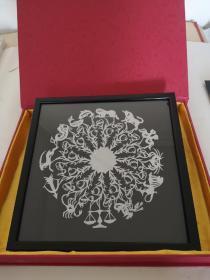 剪纸画框12星座,两块赠一个礼品盒满68包邮,不议价,不退不换