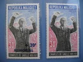 马尔加什1971 二战自由法国运动领导戴高乐1全+加盖1全 雕刻版