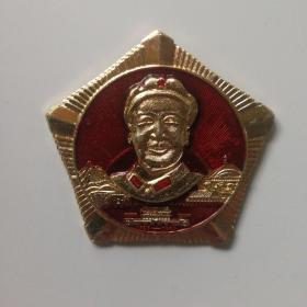 笑咪咪毛主席像章(五个里程碑、重庆第二钢厂庆九大胜利召开)