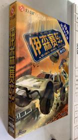 游戏光盘 伊森赛车(1CD含用户回执卡,含游戏手册)