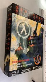 半条命cs反恐精英1.03版绝版,电脑游戏、单机游戏、电脑游戏PC